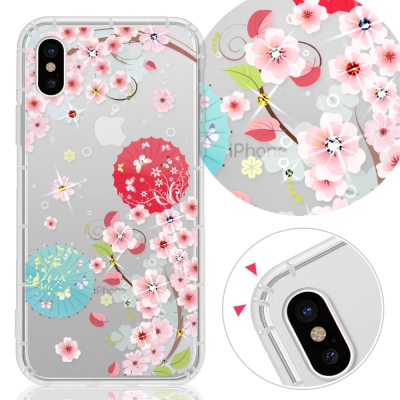 YOURS APPLE iPhone X奧地利彩鑽防摔手機殼-櫻雨花