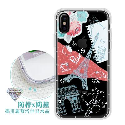 浪漫彩繪 iPhone X 水鑽空壓氣墊手機殼(巴黎鐵塔)