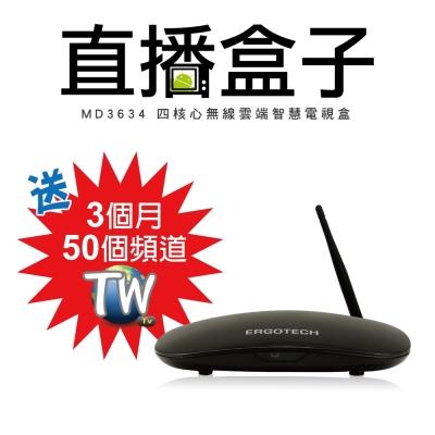 人因 直播盒子 MD3634CGT 8核心台灣好無敵全配版