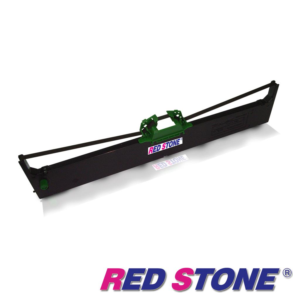 RED STONE for OLIVETTI PR9/TTP10黑色色帶(1組50入)