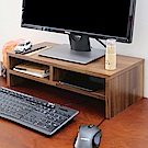 BuyJM 工業風低甲醛雙層桌上螢幕架寬54x深24x高16.3公分-DIY