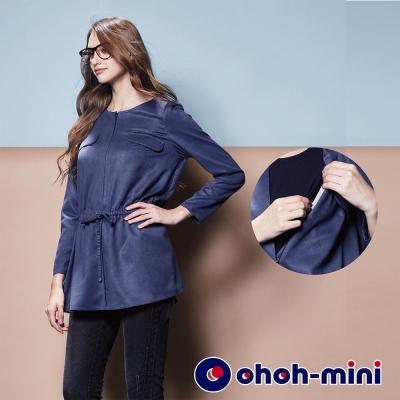 ohoh-mini 孕婦裝 素色氣質長版哺乳上衣-2色