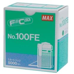 MAX 美克司 100FE電動釘書針(5000pcs/盒)