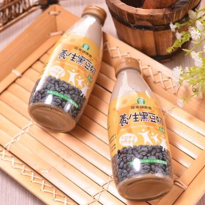 羅東農會 羅董養生黑豆奶 24瓶  245ml 瓶