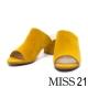 跟鞋-MISS-21-前衛浪漫羊皮魚口穆勒鞋-黃