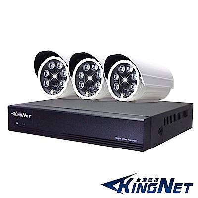 監視器攝影機 - KINGNET 400萬 4路DVR套餐+3支1440P 6陣列紅外線槍