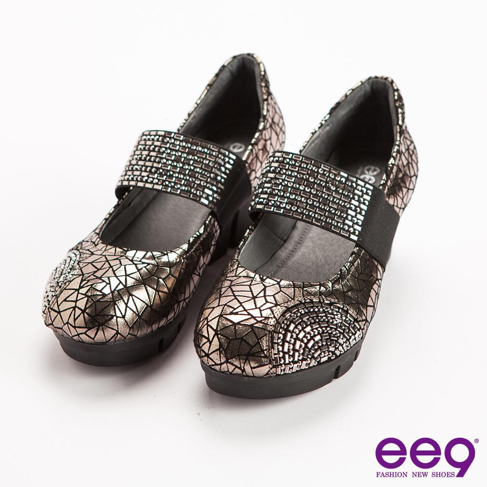 ee9矚目焦點~-璀璨光芒爆裂紋綿羊皮鑲鑽伸縮飾帶厚底休閒鞋*灰色