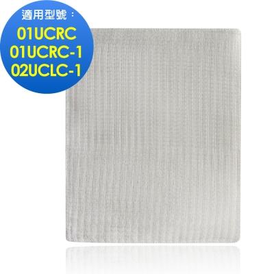 空氣清淨機濾網-長效可水洗-適用3M清淨機