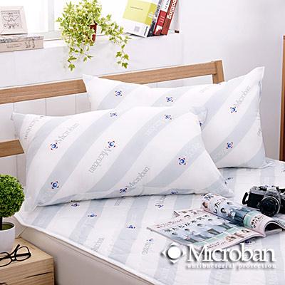 Microban-純淨呵護 台灣製新一代抗菌透氣枕-1入