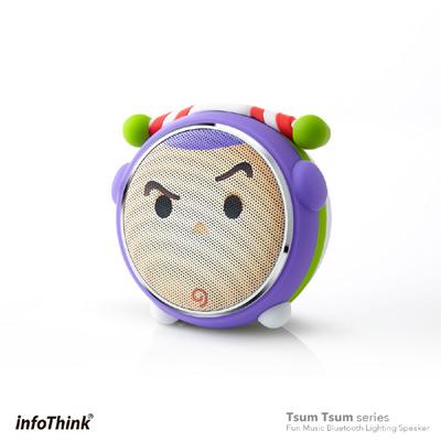 InfoThink TSUM TSUM玩音樂藍牙燈光喇叭-巴斯光年Buzz