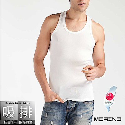 男內衣 吸汗速乾運動背心 (白)  MORINO