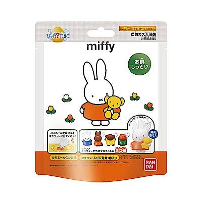日本Bandai-Miffy米菲兔入浴球1入