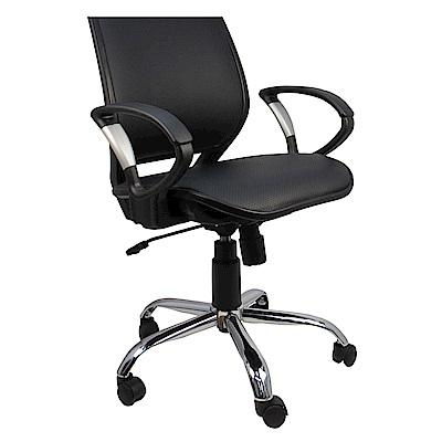Design格鬥士洞洞皮面透氣網墊辦公椅/電腦椅