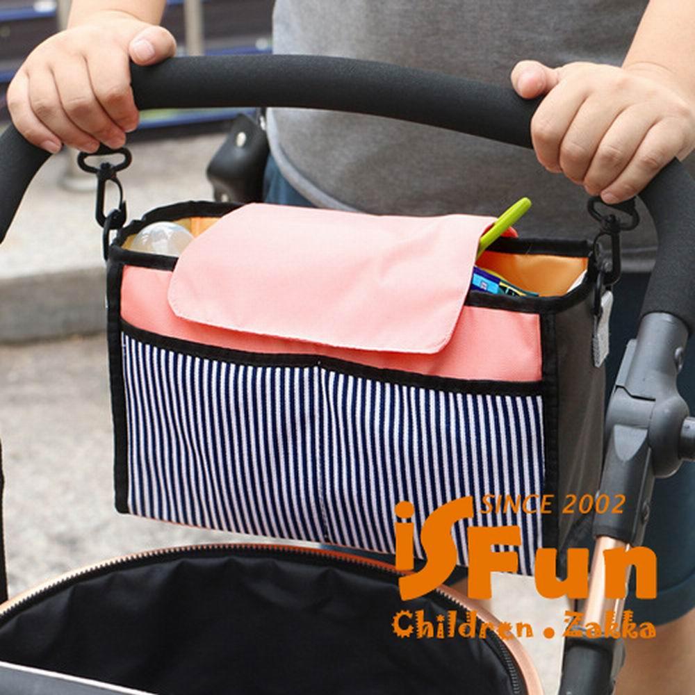 iSFun 婦幼收納 嬰兒推車媽媽鋪棉掛包 二色可選