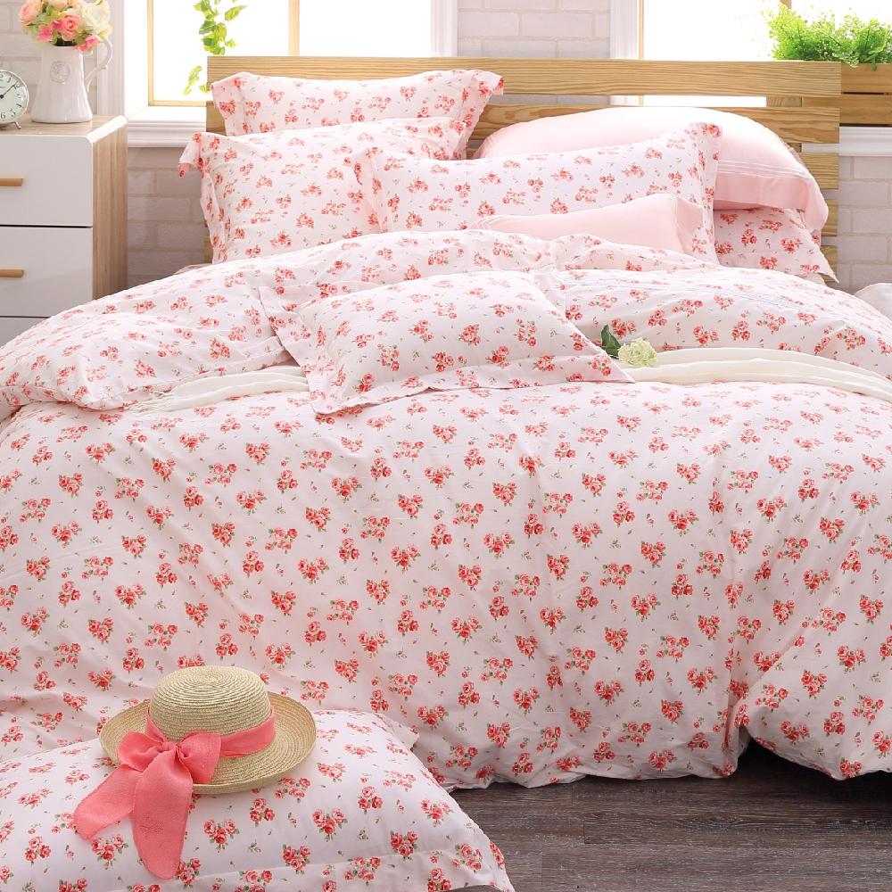 OLIVIA  奧莉薇 粉 加大雙人床包枕套三件組