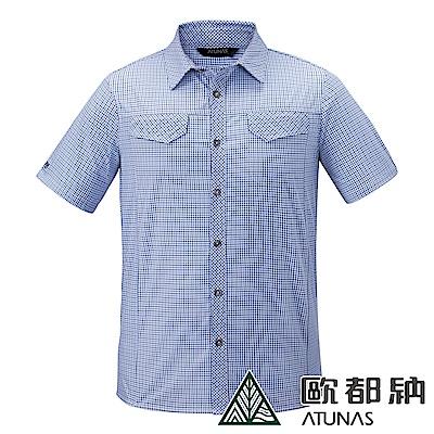 【ATUNAS 歐都納】男款休閒透氣吸濕排汗彈性短袖襯衫A1-S1810M白底藍格