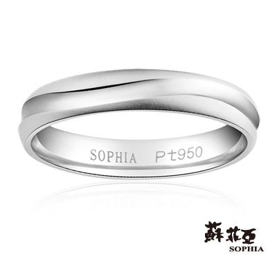 蘇菲亞SOPHIA  結婚戒指-相繫鉑金男戒