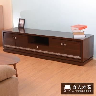 日本直人木業~STYLE生活美學210公分電視櫃