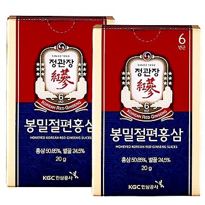 正官庄 蜂蜜切片體驗組(20gx2包)