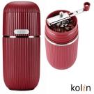 歌林美式研磨咖啡隨行杯(KCO-LN408)
