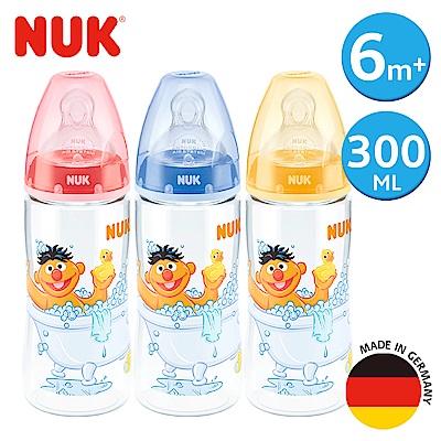NUK芝麻街PP奶瓶300ml-附2號中圓洞矽膠奶嘴6m+(顏色隨機出貨)