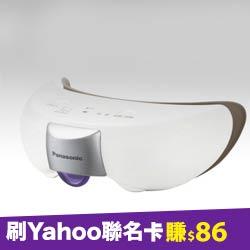 PANASONIC 國際牌 EH-SW54T 蒸氣眼罩按摩器