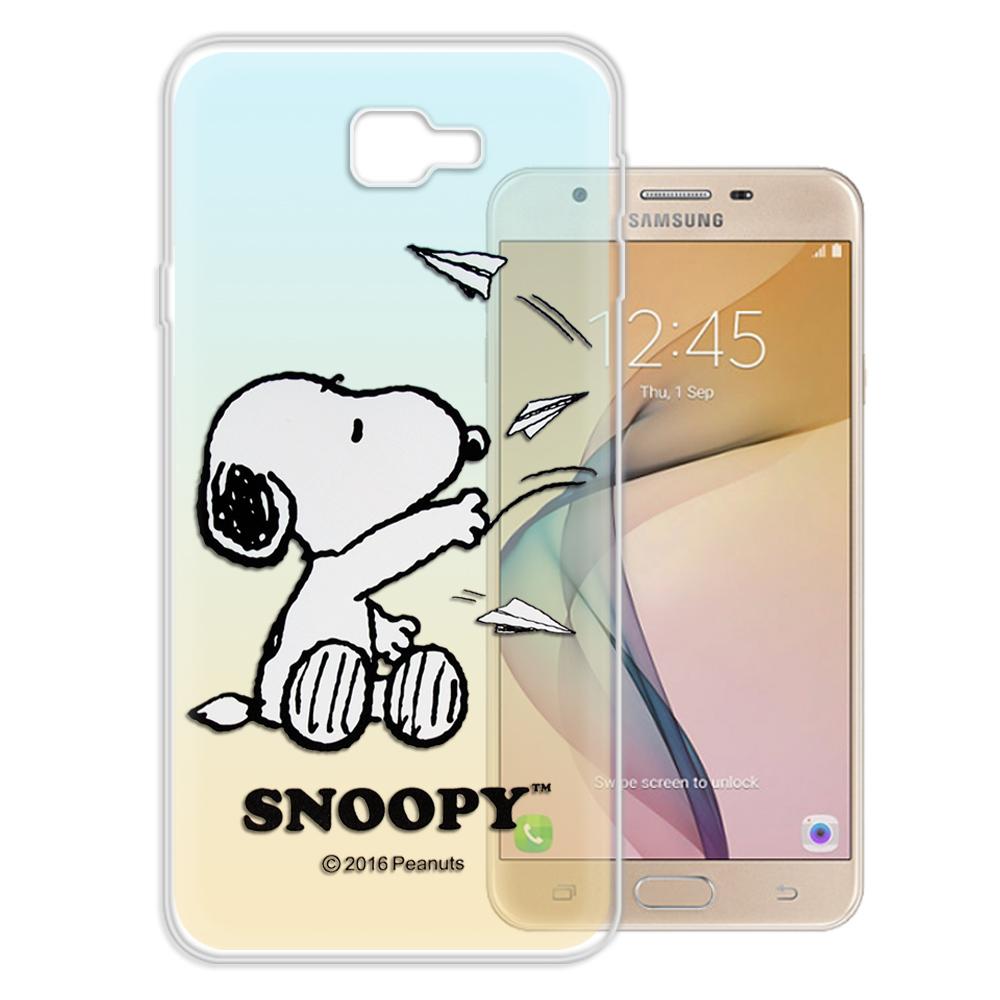 史努比SNOOPY Samsung Galaxy J7 Prime漸層手機殼紙飛機