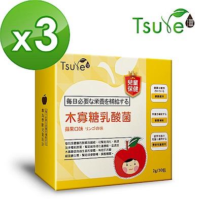 日濢Tsuie 兒童-木寡糖乳酸菌( 30 包/盒)x 3 盒