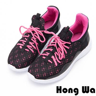 Hong Wa - 撞色運動休閒綁帶編織布鞋-粉