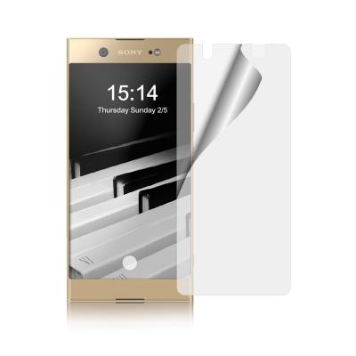 魔力 SONY Xperia XA1 Ultra 6吋 霧面防眩螢幕保護貼-非滿...
