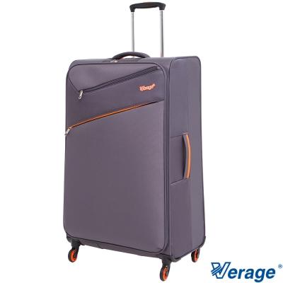 Verage 維麗杰 28吋二代極致超輕量旅行箱 灰