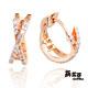 蘇菲亞SOPHIA - 安吉莉娜0.20克拉玫瑰金鑽石耳環 product thumbnail 1