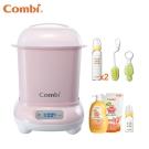 Combi Pro消毒鍋+標準玻璃奶瓶+奶嘴刷+奶瓶刷+酵素洗潔液(優雅粉)