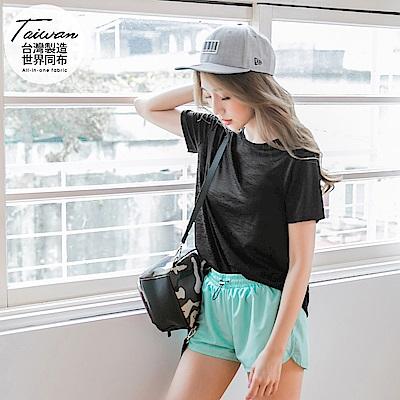 台灣品質.世界同布~美背造型吸濕透氣前短後長上衣-OB大尺碼