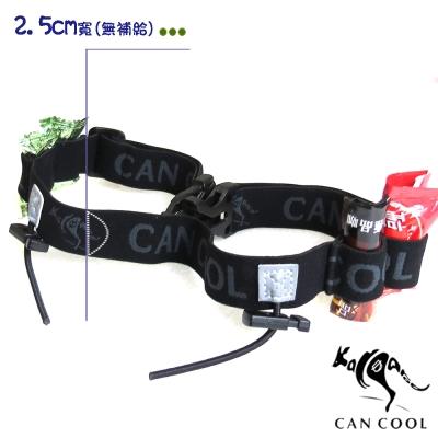 CAN COOL敢酷 25mm寬-能量補給運動號碼帶(黑灰) C160323008