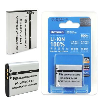 Kamera 佳美能 For Pentax D-LI92 高容量相機鋰電池