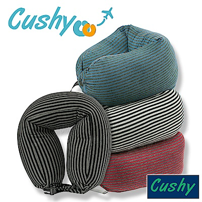 【CUSHY】粒子貼身靠枕 1717032 頭靠枕.護頸枕.午睡枕.旅行枕