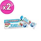 T.KI e世代亮白牙膏130gX2組共4支 加贈蜂膠牙膏體驗組X2