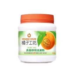 橘子工坊 食器妙用清潔粉450g/瓶