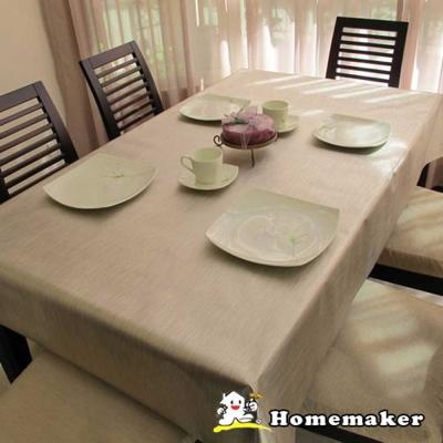 Homemaker-素面金屬桌巾(RN-PW73-035)-長150cmX寬137cm