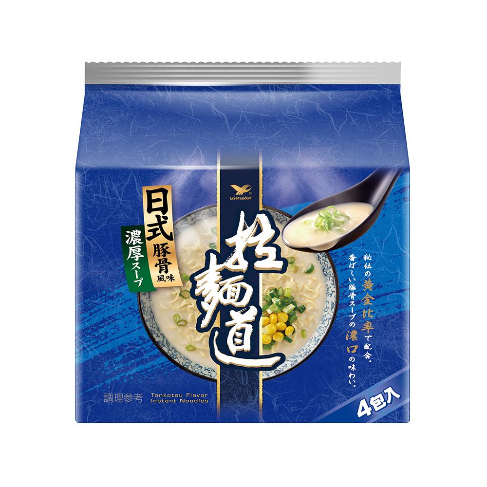 拉麵道 日式豚骨風味拉麵(4入/袋)