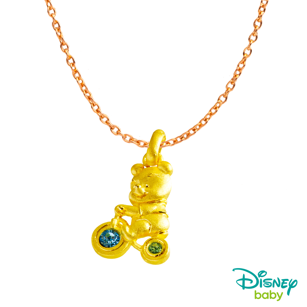 Disney迪士尼系列金飾 黃金/水晶墜子-單車維尼款 送項鍊