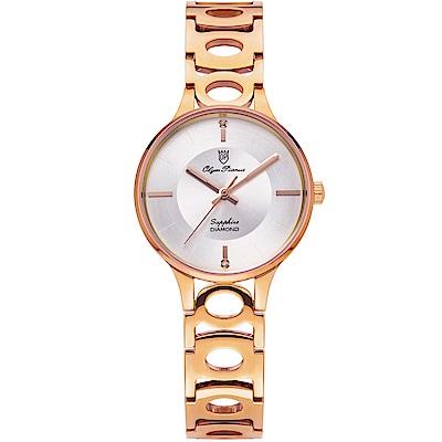 Olym Pianus 奧柏表 風緻設計時尚鍊錶  2481LR