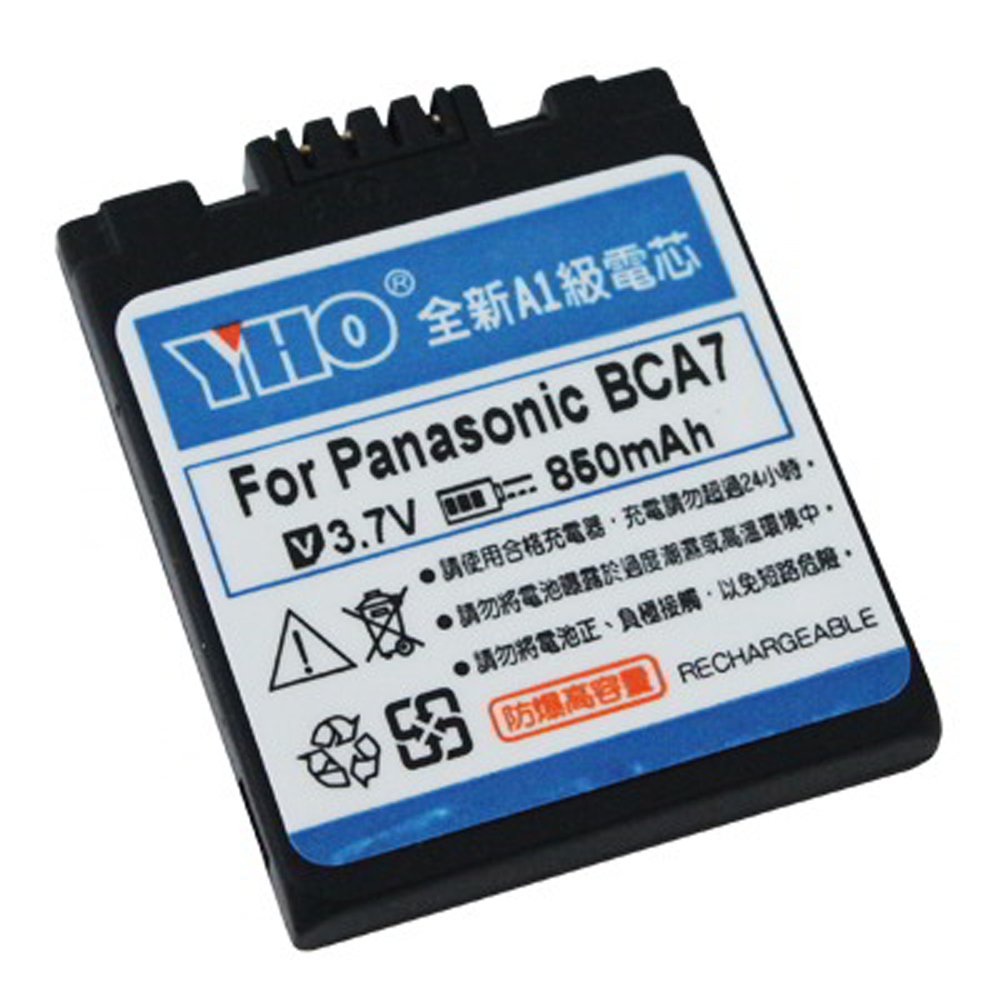 YHO For Panasonic BCA7 / S001 高容量防爆鋰電池