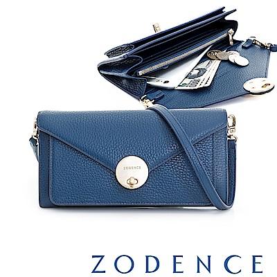 ZODENCE Traveler系列義大利牛皮可拆式轉扣兩用包-藍