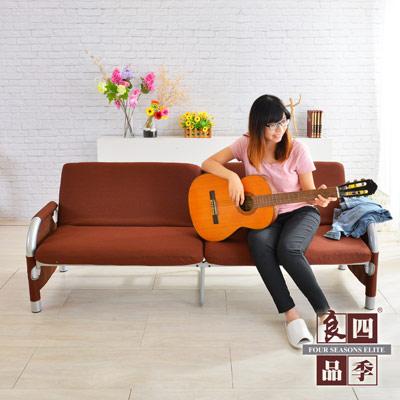 四季良品 機能型四人坐沙發床(四色可選)