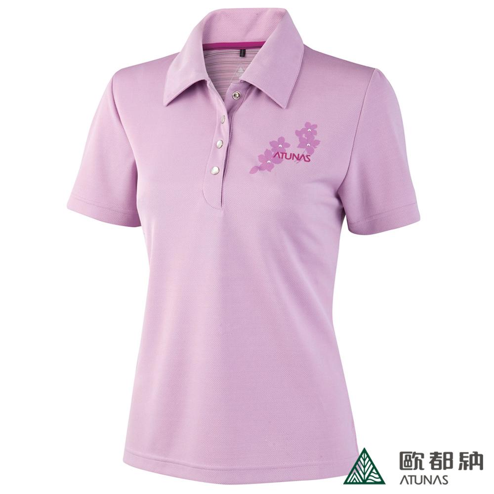 【歐都納】A-P1110W 銀纖維女款短袖POLO衫