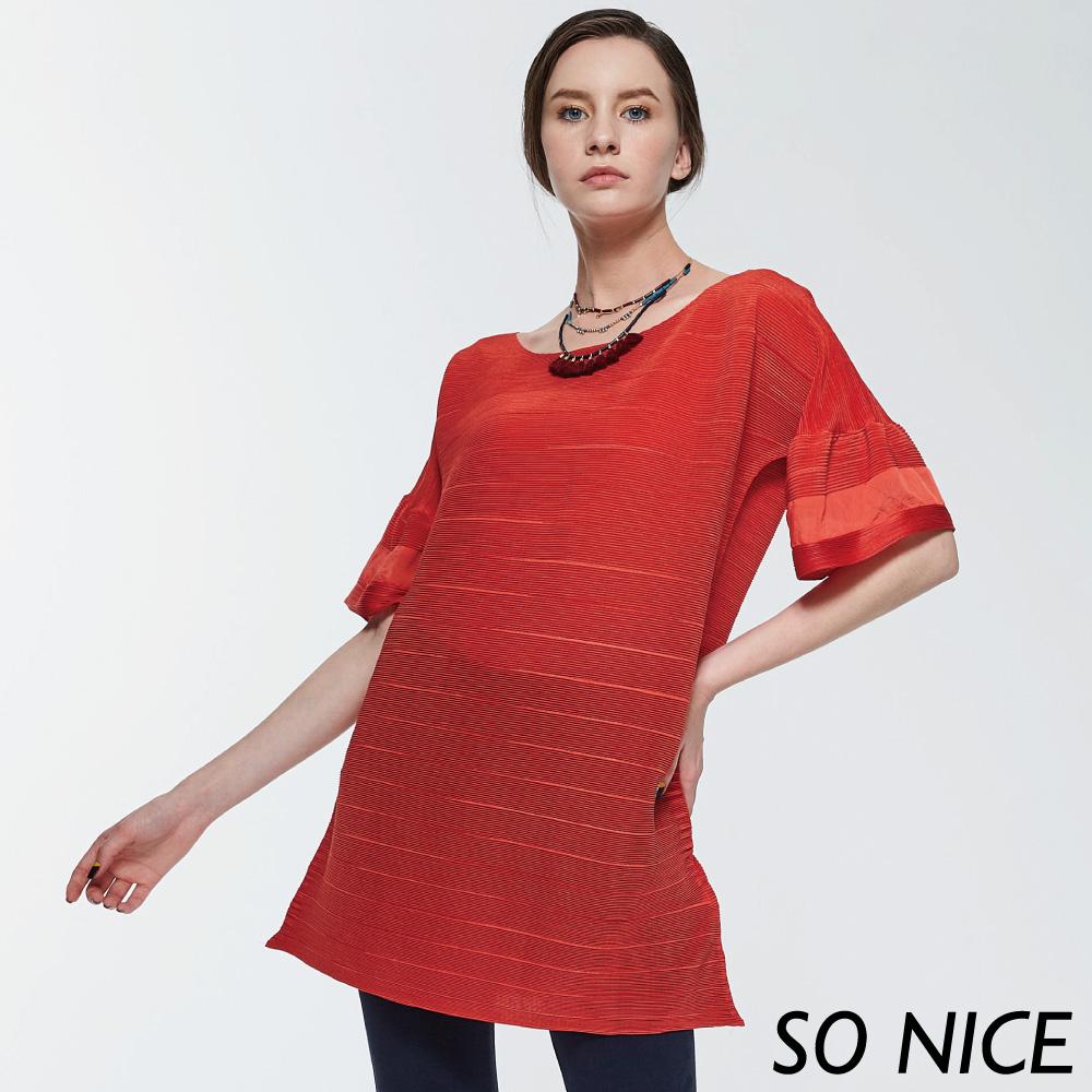 SO NICE時尚壓褶荷葉袖長上衣-動態show
