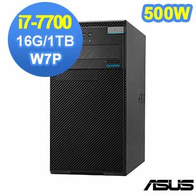 ASUS D830MT 7代i7 Win7 Pro 商用電腦