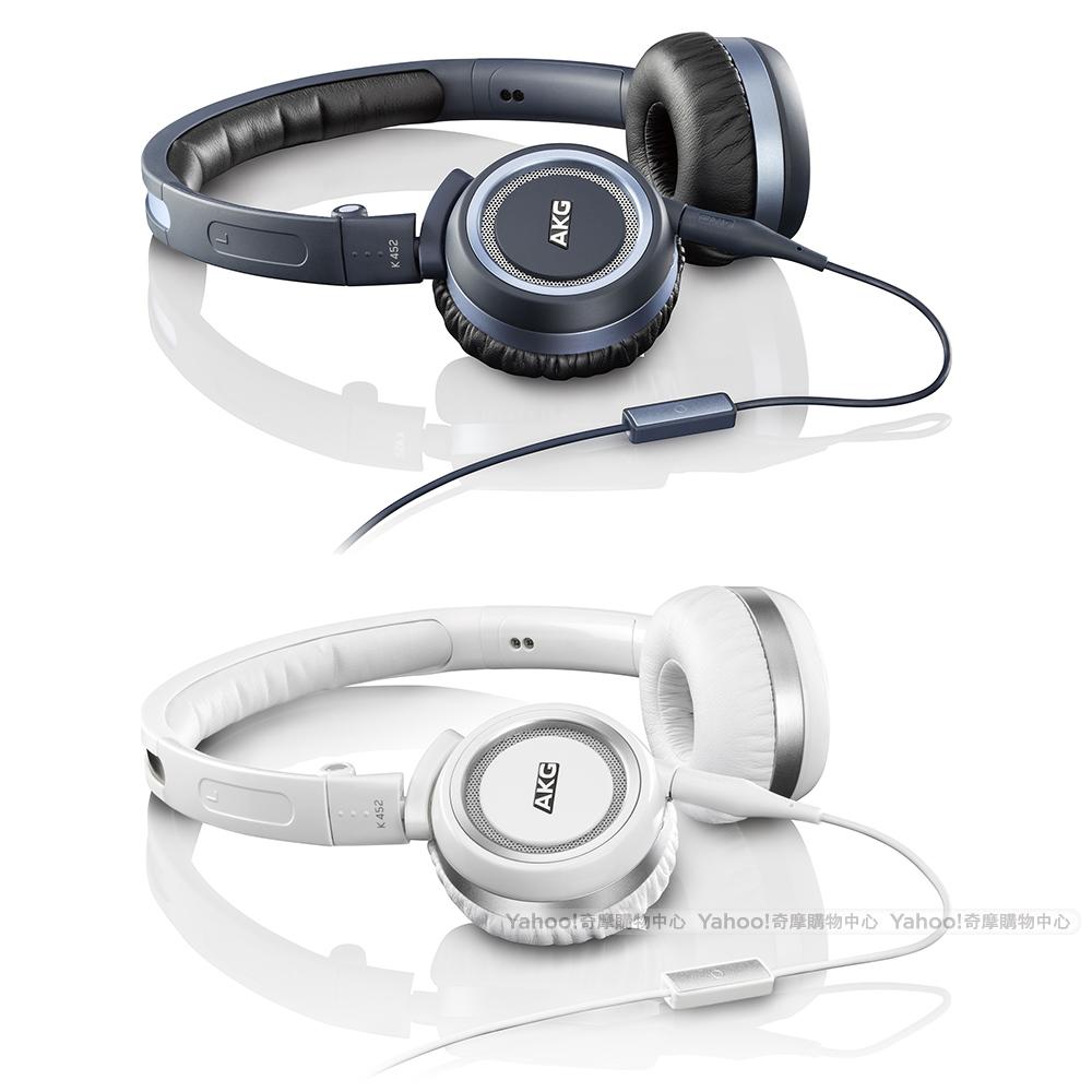 AKG 智慧型手機專用 可摺疊 頭戴式耳機 K452